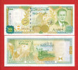 1997 BANCONOTA  1000 POUNDS 1997 SECOND EMISSION WITH MAP. - Syrie