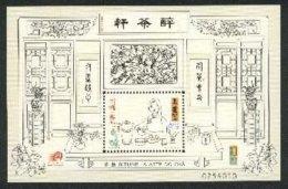 2000 Macau/Macao Stamp S/s - Chinese Tea Ceremony Bird Flower Lotus Furniture Bonsai - 1999-... Chinese Admnistrative Region