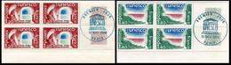 UNESCO N° 60 61  BLOC DE 4 AVEC LE TAMPON 1er JOUR 15/11/1980 SUR LA MARGE - Nuevos
