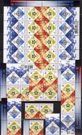 North-America Michel Katalog 2012 Briefmarken Band 1/1 New 66€ Canada Panama-Kanal-Zone USA Hawaii St.Pierre UN NewYork - Canada