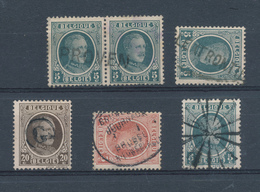 Timbres Houyoux - 5 Exemplaires Annulés Par Griffes Linéaires, Boite G,Cachets Journaux Et Rayon De Soleil   --  PP889 - 1922-1927 Houyoux