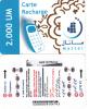 MAURITANIA - Mattel Recharge Card 2000 UM(thick Plastic), Used - Mauritania