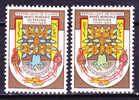 GUINEE N°  52 à 53 * Neufs Charnière, TB, Cote: 14.50 € - Guinée (1958-...)
