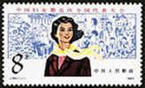 China 1983 J95 Women Congress Of China Stamp Nurse Kid Teacher - Jobs