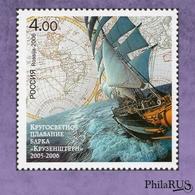 [Ships] RUSSIA 2006 Mi.1359 Sc.6984 Sailing Ship Kruzenshtern Boats Maps | 1v (MNH **) - Ships