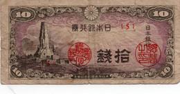 * ETHIOPIA - 100 BIRR 1998 AXF P 45 B - Etiopia