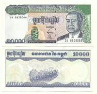 * CAPE VERDE - 1000 ESCUDOS 1992 UNC - P 65 - Capo Verde