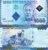 * TANZANIA - 1000 SHILLINGS 2010 (2011) - P NEW - Tanzanie