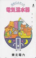 Télécarte Japon - Comics Energie - Série Famille HIPPOPOTAME - HIPPO Japan Phone Card - NILPFERD - 124 - BD