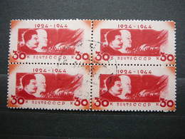 V.Lenin And Stalin # Russia USSR Sowjetunion # 1944 Used # Mi. 912 - 1923-1991 URSS