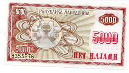 * MACEDONIA -100 DENARI 2007 UNC P 16 - Macedonia