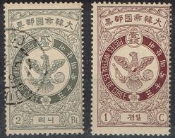 Corée - 1903 - Y&T N° 35 Oblitéré Et 36* - Corée (...-1945)