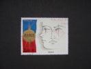 2142 Oblitéré - France