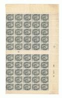 Blanc 1c Ardoise Yvert 107, Bas De Feuille De 50 Timbres, Millésime 5, Avec Isolé IA, ** - 1900-29 Blanc