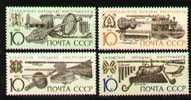 Russia 1990 Mi 6126-6129 MNH VF - Unused Stamps