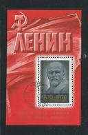 Bo062 - URSS 1970 - Bloc-Timbre N°62 (YT) Avec Empreinte 'PREMIER JOUR' - 100e Anniversaire De La Naissance De Lénine - 1923-1991 URSS