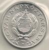 Hungary Ungheria 1  Forint  KM#575  1980 - Hungary
