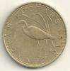 Hungary Ungheria 5  Forint  KM#694  2000 - Hongrie