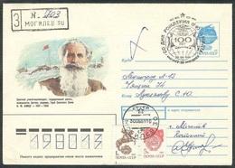 91-109 RUSSIA ENTIER COVER Used SHMIDT SCHMIDT ARCTIC EXPLORER ICE BASE STATION CHELYUSKIN MOGILEV BELARUS Mailed - Events & Commemorations