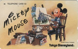 *GIAPPONE* - Scheda Usata - Disney