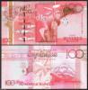 Seychelles - 100 Rupees 2013 UNC - Seychelles