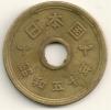 Japan   5 Yen   Y#72a   1975 (50) - Giappone