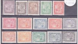 MADAGASCAR - 1903 - SERIE ZEBU - YVERT N° 63/77 *  - COTE = 640 Euros - Grosses Charnières (77 TTB) - Madagascar (1889-1960)