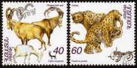 Armenia 1995-1996 - Wild Animals Goats Leopards / Full Set 2 Stamps MNH (**) - Francobolli