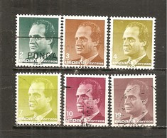 España/Spain-(usado) - Edifil  2829-34 - Yvert  2456-60, 2475 (o). - 1931-Hoy: 2ª República - ... Juan Carlos I