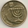 Israel 10 Agorot  KM#158  JE5759 (1999) - Israele