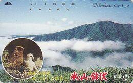 Télécarte Ancienne Japon / NTT 330-172 - Oiseau Rapace Aigle & Son Aiglon - Japan Raptor Bird  Phonecard - BE 1944 - Japan