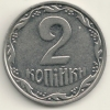 Ukraine  2 Kopiyky   KM#4b   2001 - Ucraina