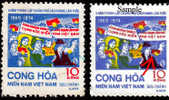 Vietnam Vietcong NLF, Michel # 45F, Mint Never Hinged, Color Errror, Missing Red Flag - Vietnam