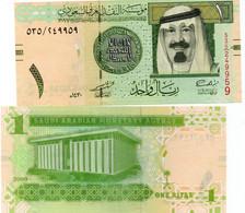Saudi Arabia 2008 New 1 Riyal Banknote,UNC - Arabia Saudita