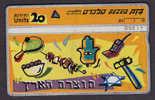 Israel Phonecard Art BEZEQ 20 Units Used (2 Scans) - Israel