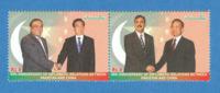 2010 PAKISTAN-CHINA 60 ANNI OF DIPLOMATIC RELATIONSHIP 2V - Pakistan