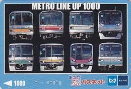 Carte Prépayée Japon - METRO / 8 Lignes - Japan Subway Prepaid Card - U-Bahn Karte - Train 683 - Treinen
