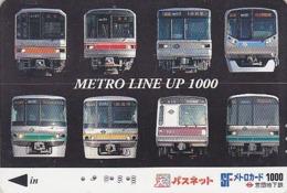 Carte Prépayée Japon - METRO / 8 Lignes - Japan Subway Prepaid Card - U-Bahn Karte - Train 684 - Treinen
