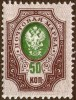 Russia,50 Kopeks,perf:14¼ : 14¾,MH *,see Scan - 1857-1916 Empire