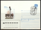 RUSSIA USSR Stamped Stationery Special Cancellation USSR Se SPEC 90-185 250th Anniversary Of Petropavlovsk-Kamchatsky - Non Classificati