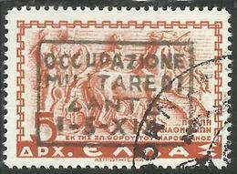 ZANTE 1941 MITOLOGICA MYTHOLOGICAL 5D DRACME 5 USATO USED OBLITERE' - 9. Occupazione 2a Guerra (Italia)