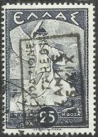 ZANTE 1941 MITOLOGICA DRACME DRX 25d USATO USED OBLITERE' - 9. Occupazione 2a Guerra (Italia)