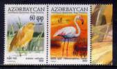 AZERBAIJAN 2010 / FAUNA AVES Birds Vögel / C3008 - Pájaros