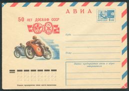11924 RUSSIA 1977 ENTIER COVER Mint MOTORBIKE MOTORCYCLE MOTOCROSS MOTORRAD DOSAAF ARMY NAVY SOCIETY EMBLEM USSR 133 - Motorräder