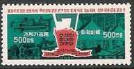 Corée Du Nord / North Korea (1978) - Machines Et Fertilisants / Machinery And Fertilizers. - Fabbriche E Imprese