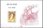 Belgique 1981 COB Bloc Feuillet 57 Neuf ** Cote (2016) 2.00 Euro Bois Du Cazier - Blokken 1962-....