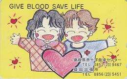 Télécarte Japon / Santé Médecine  - CROIX ROUGE Don Du Sang Coeur - RED CROSS Japan Phonecard - ROTES KREUZ - 77 - Publicité