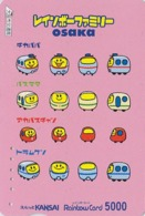 Carte Prépayée Japon Comics - Autobus Train Tram Osaka / Tchikapapa Busmama Etc - Japan Rainbow Card - 762 - Auto's