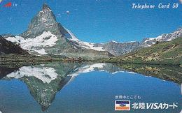 Télécarte Japon / 110-015 - MATTERHORN / VISA Banque Bank -  Japan Phonecard Switzerland Schweiz - Site 65 - Advertising
