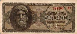 GREECE GREEK 50 DRACHMAI DRAXMAI 1978 BANKNOTE BANK » - Grecia